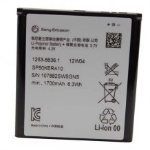 Sony Xperia S batteri originalt Sony SP50KERA10