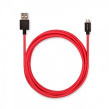 Usbepower FAB XXL 250 Micro USB - 2.5m Micro USB cable-1